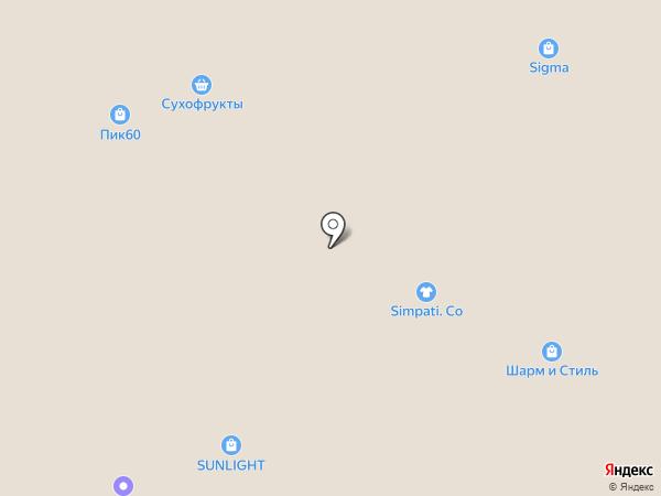 Simpati.Co на карте Пскова