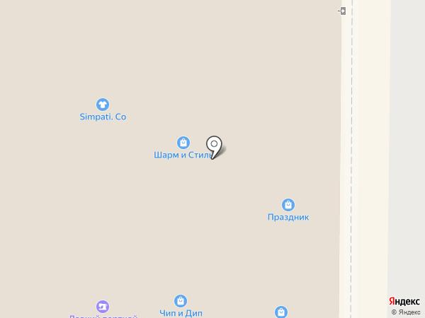 US MEDICA на карте Пскова