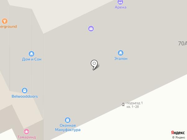 Теплодар на карте Пскова