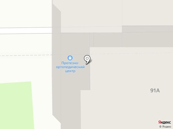 Псковское протезно-ортопедическое предприятие, ФГУП на карте Пскова