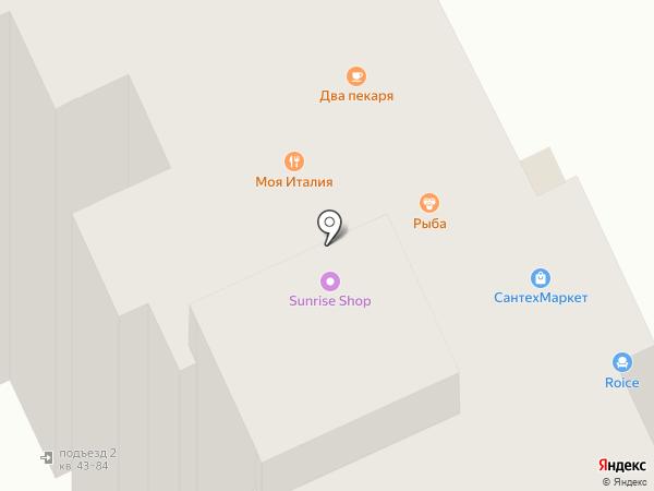 Beauty Forrest на карте Пскова