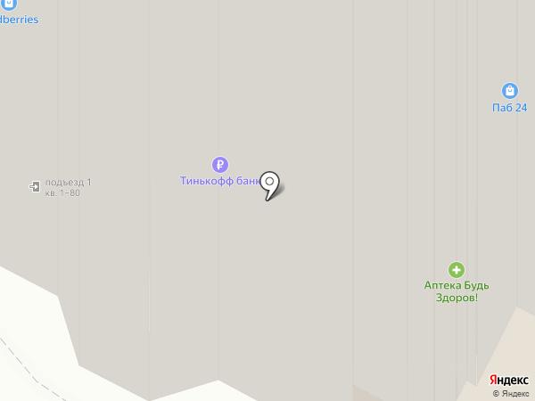 Псковская алкогольная база на карте Пскова