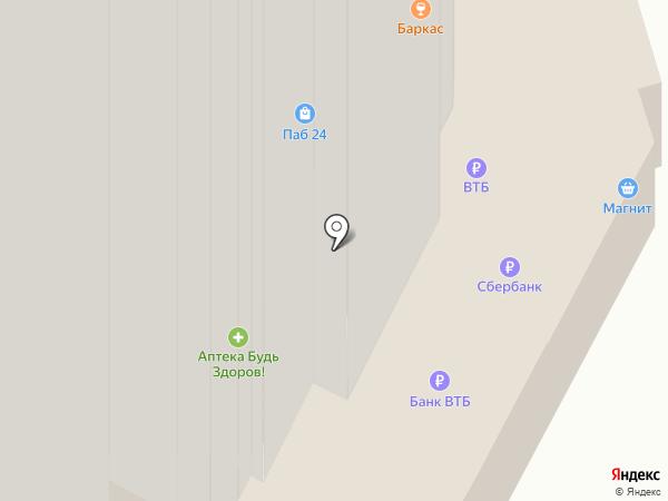 Уникальный семейный магазин на карте Пскова