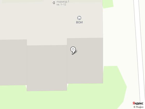 Общественная организация инвалидов г. Пскова на карте Пскова