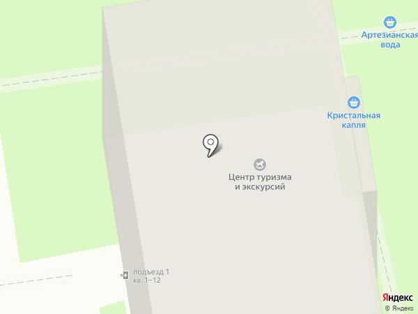 Центр детского и юношеского туризма и экскурсий на карте Пскова