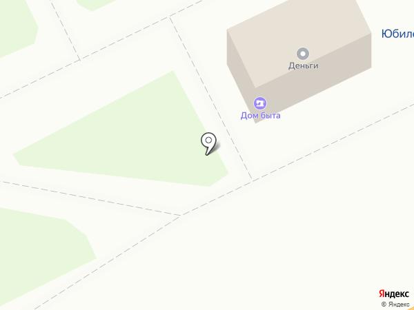 Табачная лавка на карте Пскова