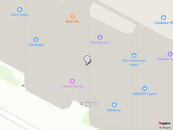 Ареал Плюс на карте Пскова