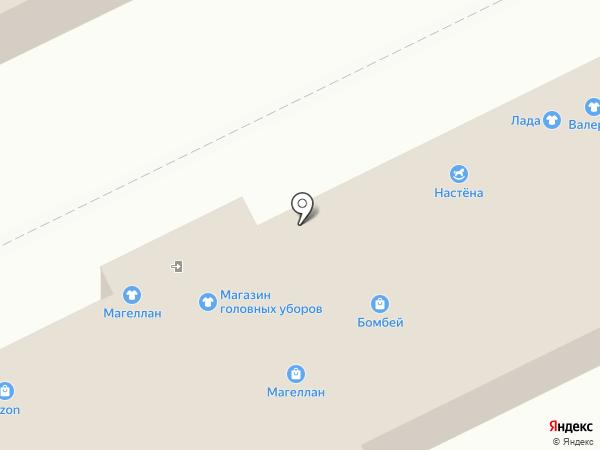 Магеллан на карте Пскова