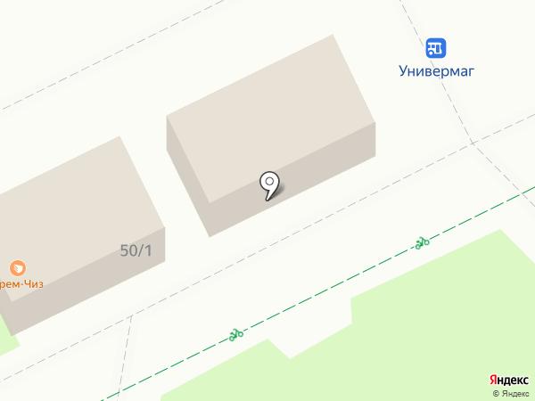 Продукты 24 часа на карте Пскова