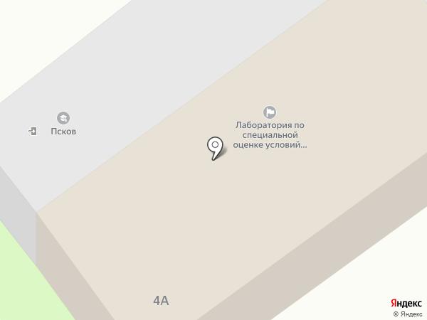 Станция технического осмотра на карте Пскова