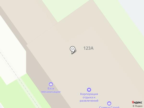 Оптово-розничная организация на карте Пскова