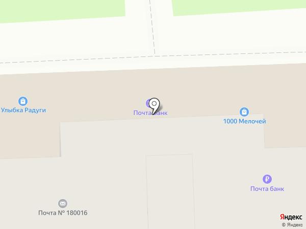 Почтовое отделение №16 на карте Пскова