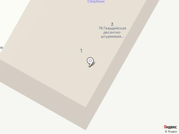 Управление финансового обеспечения Министерства обороны РФ на карте Пскова