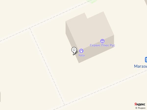 Связной на карте Пскова