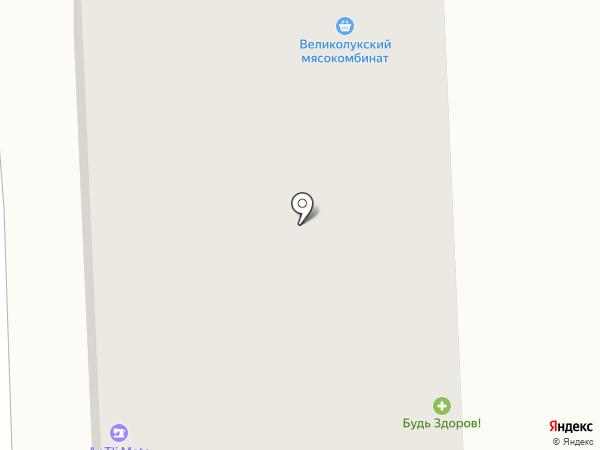 Магазин упаковки и канцелярских товаров на карте Пскова