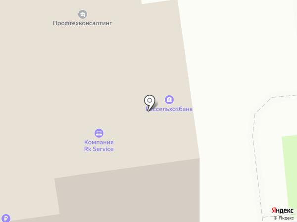 Бетховен на карте Пскова