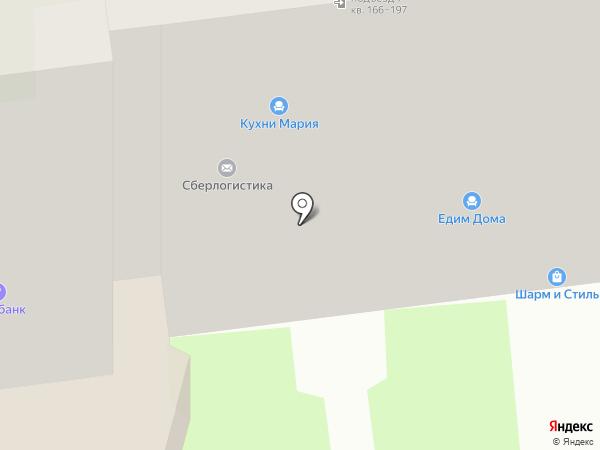 Янтарь на карте Пскова