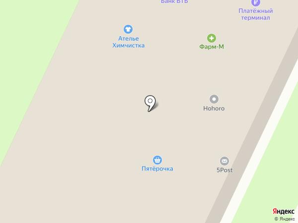 Магазин мобильных телефонов и компьютеров на карте Пскова