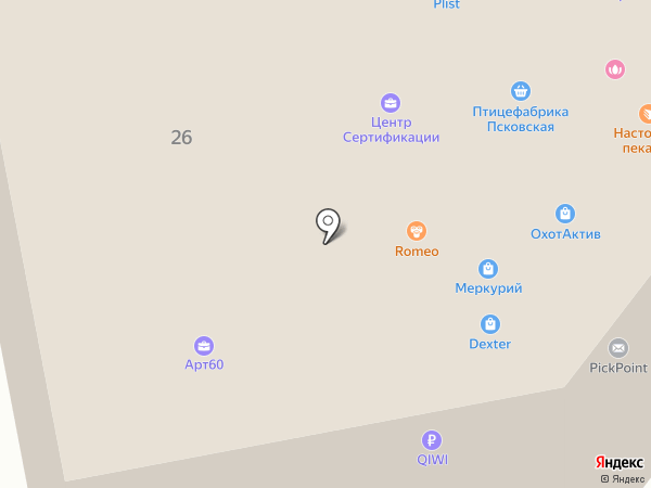 Гарантстройсервис на карте Пскова
