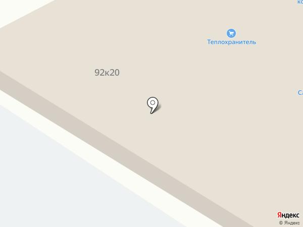 Аквафор на карте Пскова