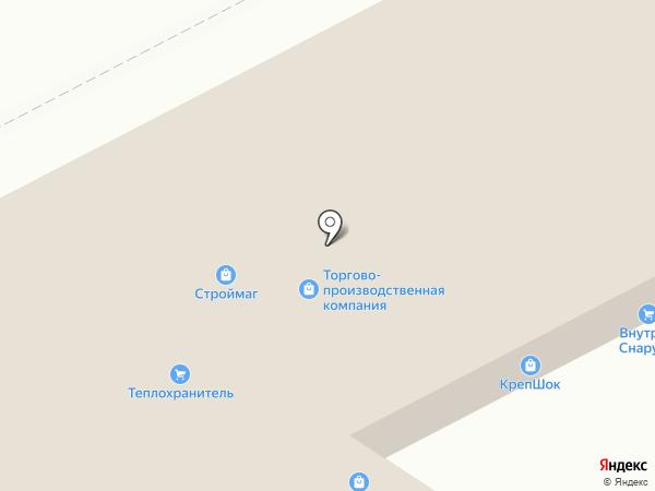 Магазин бытовой техники и химии на карте Пскова