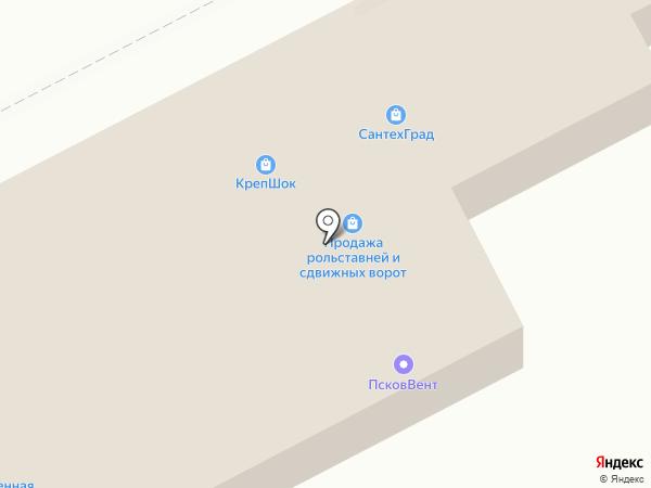 Сантех Град на карте Пскова