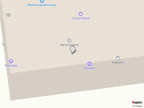 Родная Усадьба на карте Пскова