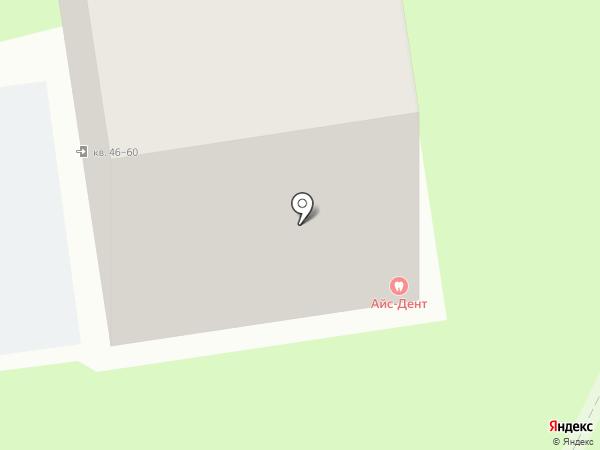 Кариесу.Net на карте Пскова