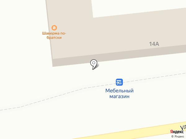 Мастерская по изготовлению ключей и ремонту обуви на карте Пскова