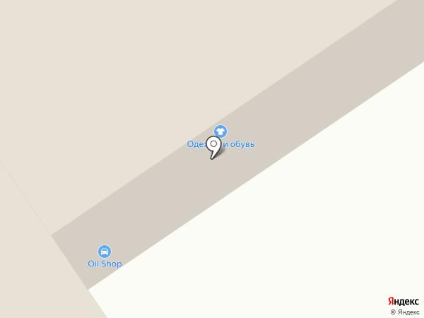 Магазин одежды и обуви на карте Пскова