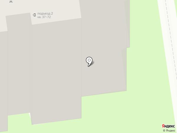Центр красоты и здоровья на Киселева на карте Пскова