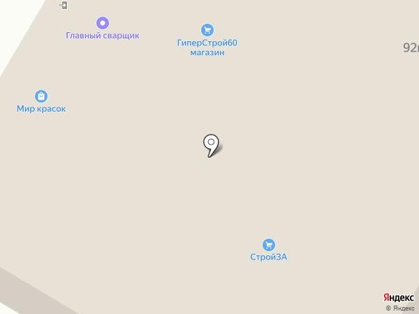 ГиперСтрой 60 на карте Пскова