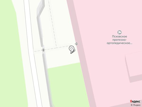 Псковское протезно-ортопедическое предприятие на карте Пскова