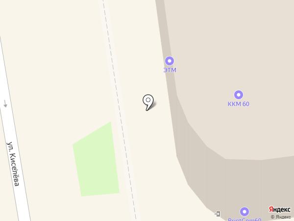 Profi сервис на карте Пскова