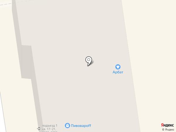 Для тебя на карте Пскова