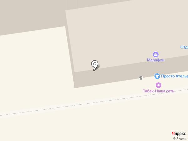 Bierhoff на карте Пскова