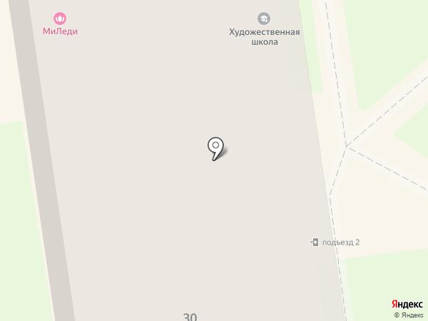 Детская художественная школа г. Пскова на карте Пскова