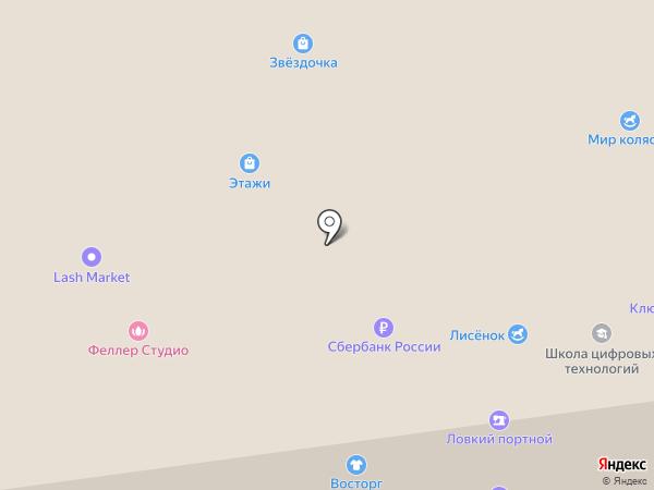Бретелька на карте Пскова