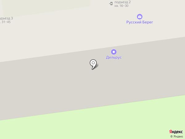 1000 мелочей+ на карте Пскова