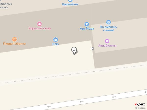 Магазин наливной парфюмерии на карте Пскова