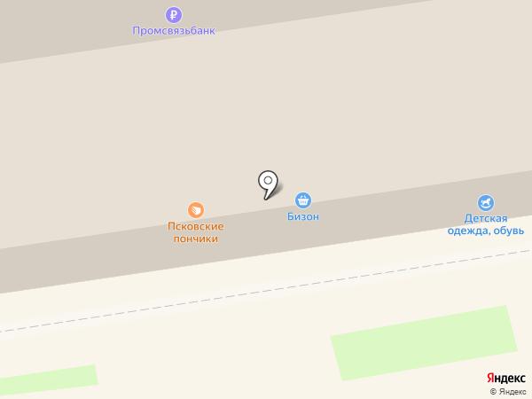 Псковские пончики на карте Пскова