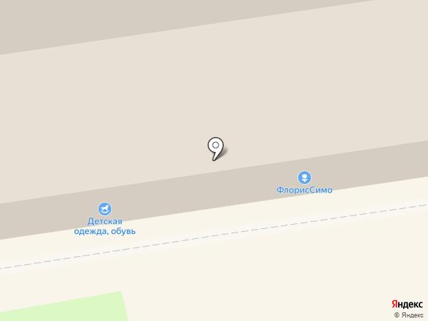 Флориссимо на карте Пскова