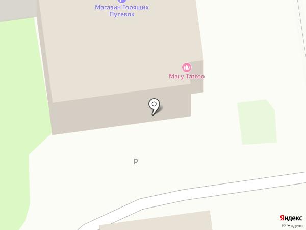 Ювин-Консалтинг на карте Пскова
