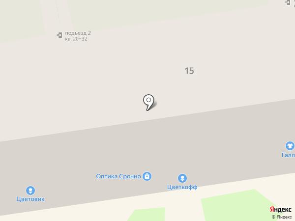 Периодика Северо-Запад на карте Пскова