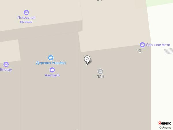 Телефон доверия на карте Пскова