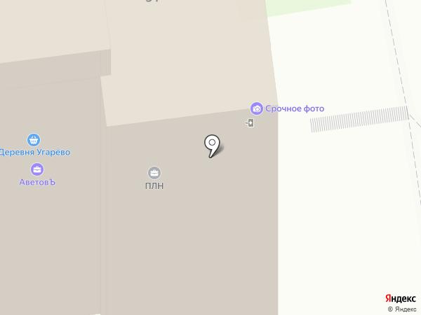Бухгалтерские вести на карте Пскова
