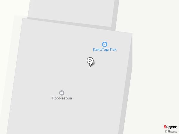 КанцТоргПак на карте Пскова