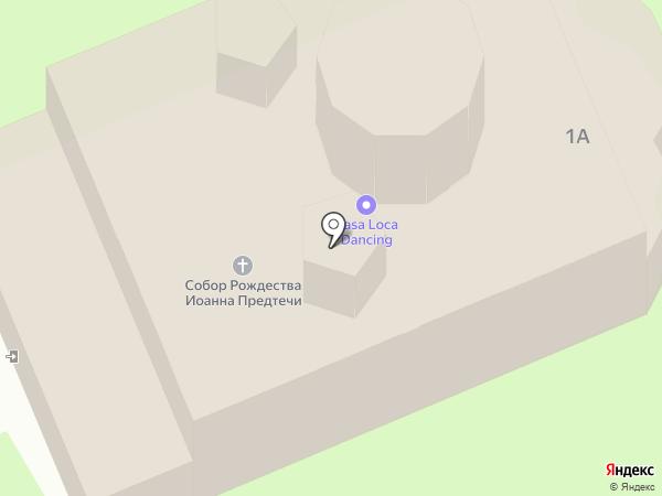 Собор Рождества Иоанна Предтечи на карте Пскова