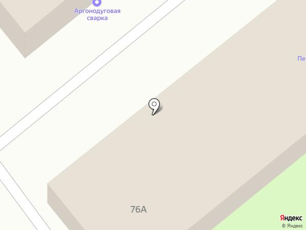 Гархолд на карте Пскова