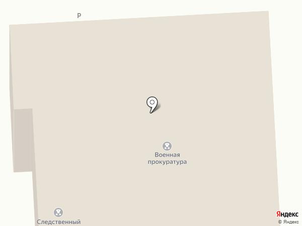 Военная прокуратура Псковского гарнизона на карте Пскова